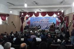 گرانی پوشاک به نشست وزیر ارشاد آمد/بغض «جهانگیر»ترکید