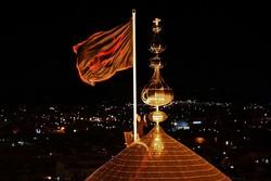 پرچم سیاه بر گنبد حسینیه اعظم زنجان برافراشته شد