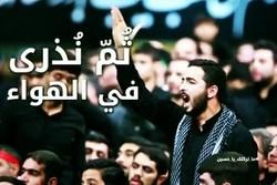 رجزخوانی جوان عراقی در پاسخ به تلاش دشمنان برای تخریب روابط ایران و عراق