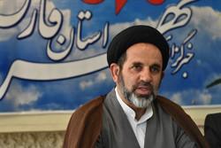 ۵۰ وقف جدید در استان فارس رونمایی می شود