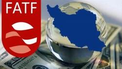 هیچ تضمینی برای خروج ایران از لیست سیاه وجود ندارد/ ایران باید استثناها را بردارد