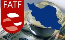 معارضو اتفاقية مكافحة تمويل الإرهاب يتجمعون أمام مجلس الشورى الإسلامي