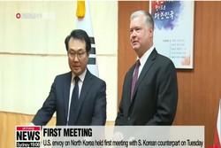 وزیر خارجه کرهجنوبی با نماینده آمریکا در امور کرهشمالی دیدار کرد