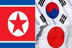 دیدار وزرای امورخارجه کره جنوبی و ژاپن درباره کره شمالی