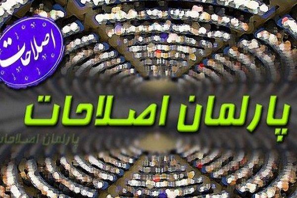 قوچانی: پارلمان اصلاحات احیا شود/استعفای لاری هشدار به عارف است