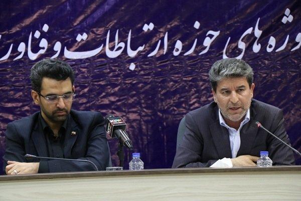 آذربایجان غربی پایلوت اجرای طرح دولت الکترونیک معرفی شود