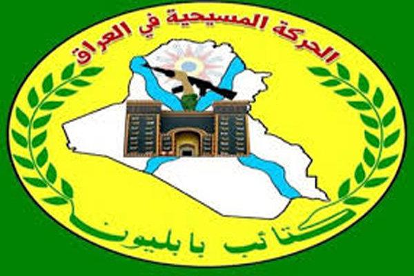رئيس الحركة العامة للمسيحيينفي العراقيوجه رسالة بمناسبة حلول شهر محرم