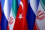 Suriye konulu toplantının tarihi belli oldu