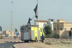 سیاست خصمانه رژیم آل خلیفه در ایام محرم