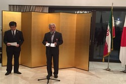 Iranian prof. awarded with Japanese 'Order of the Rising Sun'