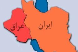 Iran- Iraq