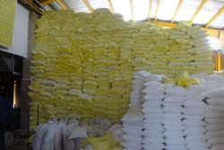 کشف کیسههای آرد قاچاق در شهرستان پلدختر