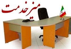 میز خدمت جهادی در روستای دامادکلای ساری برپا شد