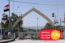 نمایش مستند حمله به کنسولگری ایران در بصره
