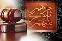 جلسه شورای شهر خرمشهر لغو شد