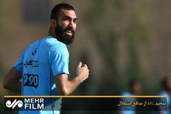 تمجید AFC از مدافع استقلال