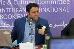ایوب دهقانکار سرپرست موسسه نمایشگاههای فرهنگی ایران شد