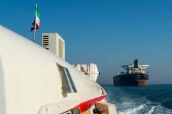 Iranian barrels