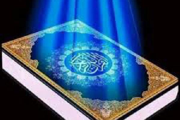 سهم امسال استان بوشهر در تربیت حافظ قرآن چهار هزار نفر است