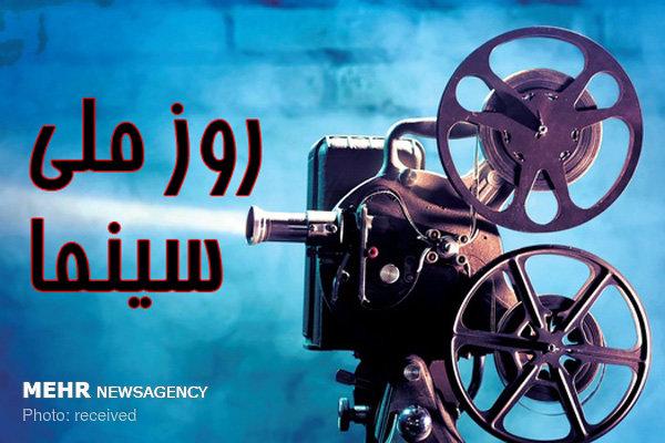 سینماگران از «روز ملی سینما» نوشتند/ اینجا رویاها فراموش نمیشود