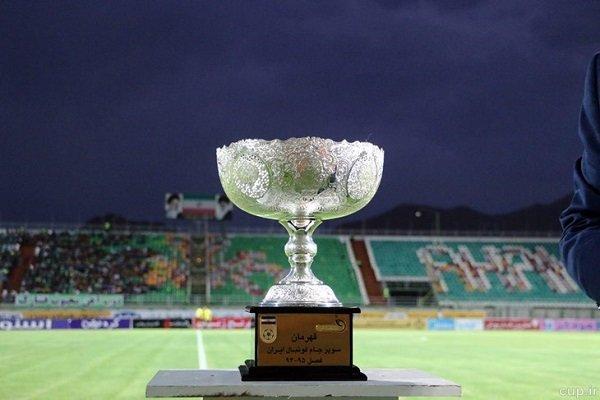 جلسه هماهنگی مراسم اهدای جام سوپرجام قهرمانی پرسپولیس برگزار شد