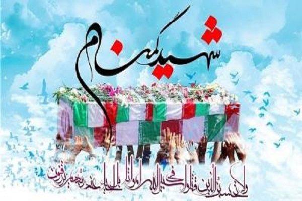 دعوت سازمان فرهنگی هنری برای حضور در تشییع پیکر ۱۳۵ شهید
