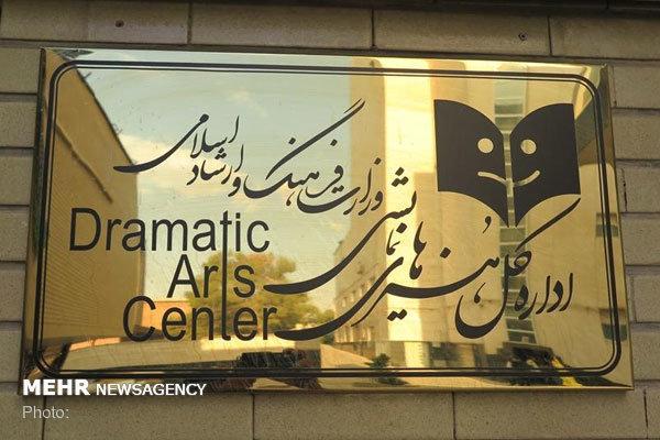 مخالفت اداره کل هنرهای نمایشی با ادامه تعطیلی «تئاتر»/ یک الگوی جهانی