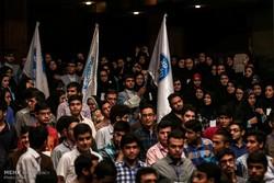 آیین ورودی نودانشجویاندانشگاه تهران برگزار میشود