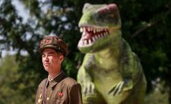 Kuzey Kore'de Doğa Tarihi Müzesi