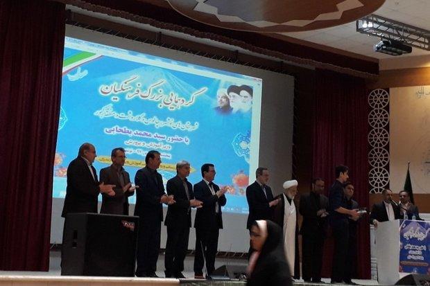 دانش آموزان نخبه مازندران تقدیر شدند