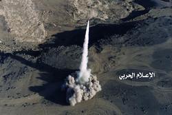 القوة الصاروخية اليمنية تطلق صاروخاً باليستياً على معسكر سعودي شرق جيزان