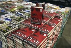 کتاب ضدترامپ در روز نخست ۷۵۰ هزار نسخه فروخت