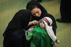 مراسم الطفل الرضيع بمصلى الإمام الخميني (رض) في طهران