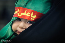 2018 Hosseini infancy conference held nationwide