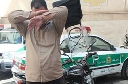 دستگیری موبایل قاپ بیرحم در خیابانهای تهران