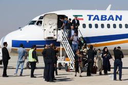 Kerec'deki Payam Havalimanı'na ilk yolcu uçağı iniş yaptı