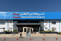 موانع توسعه اقتصادی فرودگاه پیام برطرف میشود