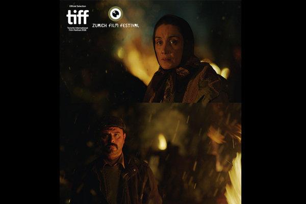 'Orange Days' to vie at Zurich Film Festival
