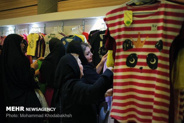 سیزدهمین نمایشگاه زنان و تولید ملی