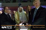 فلم/ امریکی طرز کی جمہوریت