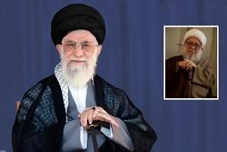 رهبر انقلاب درگذشت «حجتالاسلام اشرفی شاهرودی» را تسلیت گفتند