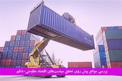 نبود مدیریت در واردات تولیدکننده را نابود میکند/ فرصت تحریم