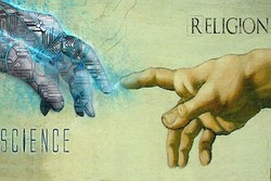 کنفرانس بینالمللی دین تطبیقی و مفاهیم خداوند برگزار می شود