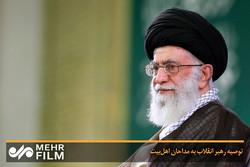 رہبر معظم انقلاب اسلامی کی اہلبیت (ع) کے مداحوں کو سفارش