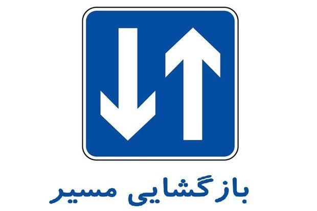 محور پلدختر-خرمآباد بازگشایی شد