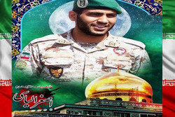 پیکر شهید مدافع حرم «اصغر الیاسی» تشییع شد