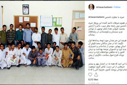 واکنش هاشمی به قبولی دانشآموزان سیستان و بلوچستان در رشته پزشکی