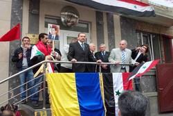 سفارت سوریه در اوکراین بسته شد