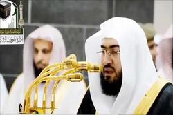 «بندر بن عبدالعزیز بلیله» امام جماعت مسجدالحرام بازداشت شد