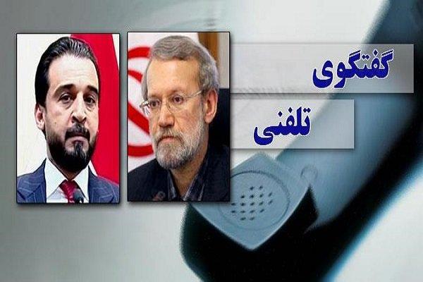 لاريجاني يجري محادثة هاتفية ونظيره العراقي الجديد